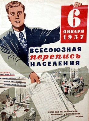 Az 1937-es népszámlálást hirdető plakát