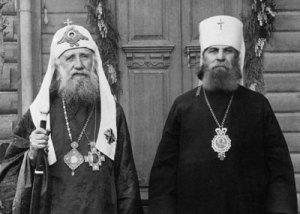 Szent Tyihon patriarcha és Szent Péter metropolita