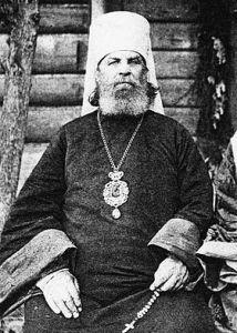 Péter metropolita