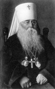 Szergij metropolita