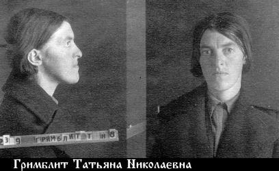 Tatyjána Grimblit kivégzése előestéjén készített fényképe