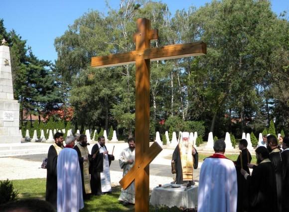 Zalaegerszeg katonai temető