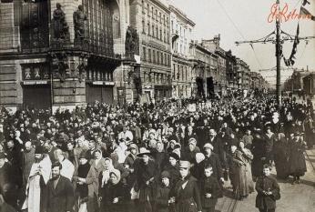 Petrográd, 1918
