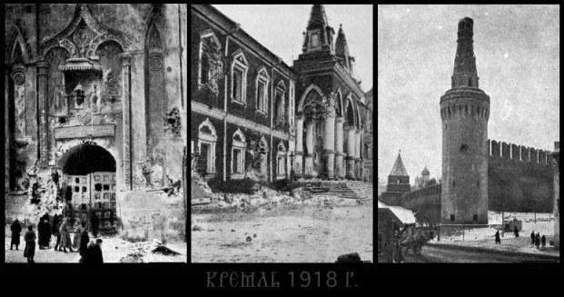 Kreml 1918