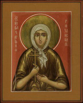 Rjazanyi Szent Agafja újvértanú