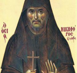 Leprás Szent Niképhorosz