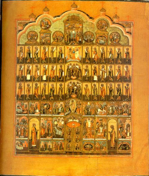 """Ikonosztázion ikon. 19. sz. első fele. Az ősatyák sorának közepén az """"Újszövetségi Háromság"""" nem kanonikus ábrázolása."""