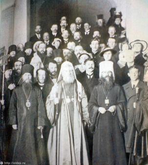 Tyihon patriarcha