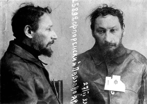 1933. február 27. Pavel atya Gulágon készült fényképe.