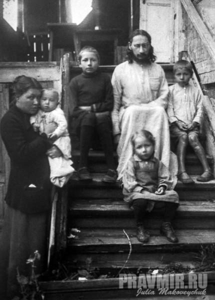 Pavel atya családja