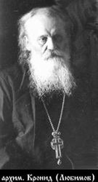 Kronyid archimandrita