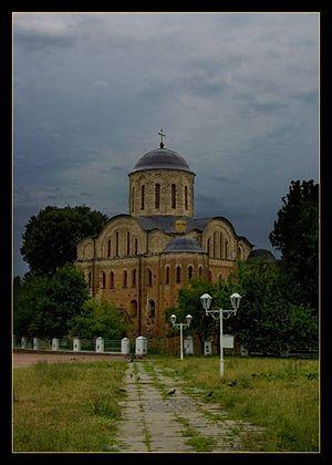 Ovrucs, Szent Vazul templom