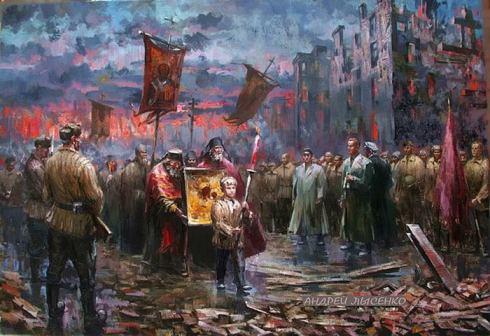 """A. Sz. Liszenkó: """"Sztálingrád 1942. Körmenet az ikonnal"""""""