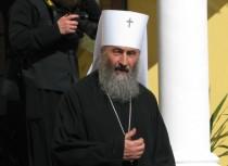 Onufrij csernovici és bukovinai metropolita