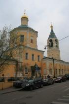 Az Obigyenszkij-közi Szent Illés templom, Moszkva