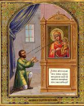 """Az Istenszülő """"Váratlan öröm"""" nevezetű ikonja"""