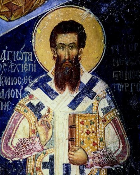 Palamasz Szent Gergely IKON