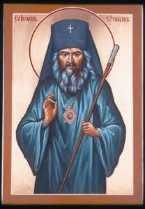 Sanghai Szent János csodatevő
