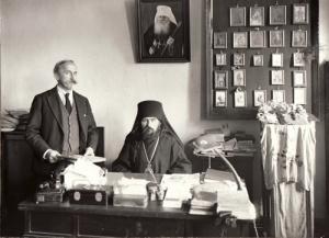 Püspöki irodája Sanghajban