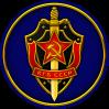 Emblema_del_KGB[1]