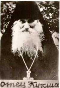 Ogyesszai Szent Kuksa